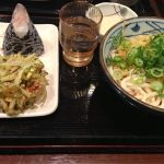 丸亀製麺 柏駅南口店