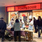POMPADOUR クイーンズスクエア横浜店