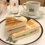イノダコーヒ コーヒーサロン支店: ハムトーストとコーヒー(コロンビアのエメラルド)