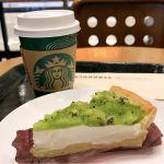 スターバックスコーヒー イオンドーム大阪シティ店