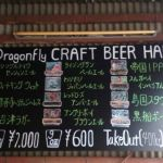 Dragonfly CRAFT BEER HALL