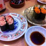 寿司本家 金山店