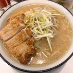 熟成味噌タンメン 蔵味噌屋