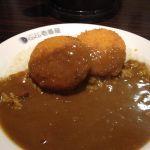 カレーハウスCoCo壱番屋 牛込柳町駅前店