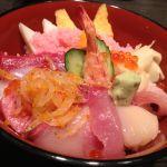 後楽寿司 麹町別館