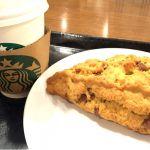 スターバックス・コーヒー 姫路フォーラス店でごちそうさま(⁎⁍̴ڡ⁍̴⁎)スタバにくるとスコーンを食べたくなってしまう♡