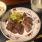 牛たん焼き 仙台辺見 渋谷桜丘店