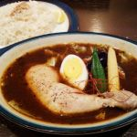 SOUP CURRY+CAFE+BAR ZORA
