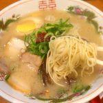 ラーメン 虎と龍 花隈店