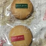 お菓子の家 サンタムール