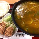麺とかつの店 太郎