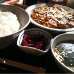 中華料理 大華