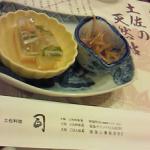 土佐料理 司 茶屋町店