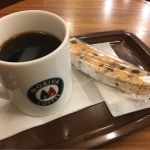 MORIVA COFFEE 四ッ谷二丁目
