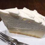 レモンヨーグルトケーキ。ムースのボリュームがすごくてびっくり。 (@ HARBS 有楽町ルミネ店)
