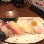 魚敬 新百合ケ丘