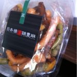 お土産にグランスタで錦豊琳のかりんとうをお願いしました。この野菜はカラフルで食欲をそそられますね!しょうが、きんぴらごぼう共に秒殺したのでこれは大事に食べま~す(*^^*)