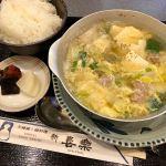 お昼は西梅田の新喜楽 ヒルトンプラザ店で鴨鍋定食を頂きました!