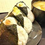 札幌市中央区のありんこ オーロラタウン店。昆布明太、たまごかつお、チーズかつおのおにぎりととん汁。