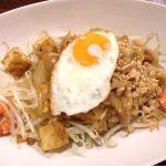 タイ料理レストラン Tha Chang