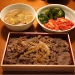泰元 博多阪急店 お味噌汁と野菜を添えていただきました。美味しかった(^^)