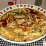 大盛軒 サンラータンメンを頂きました。辛くて、熱いです。そして、とても美味しかったです。大満足です。