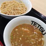 つけめん TETSU ららぽーと豊洲マリーナキッチン店