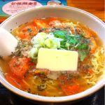 麺ぽーかろぅ