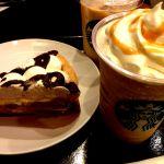 スターバックス・コーヒー 札幌円山店