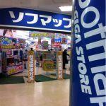 ソフマップ 名古屋駅ナカ店ヤマギワソフトコーナー