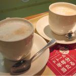 ドトールコーヒーショップ 東武新越谷駅店