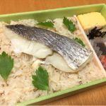 長崎県産真鯛塩焼と鯛めし弁当