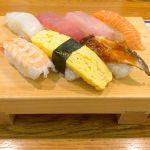 元祖ぶっち切り寿司 魚心 三宮店