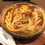 名古屋メシ。味噌煮込みうどん。思っていたよりも普通のうどんだった……固かったけど。山本屋本店 エスカ店
