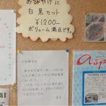 竹屋製麺所
