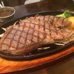 ハングリーボーイ肉肉