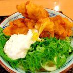 丸亀製麺 イオンモールむさし村山ミュー店。タル鶏天ぶっかけうどん。