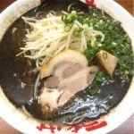 なんつッ亭 弐 品川店 リニューアルオープン。社長が麺上げをされてましたが、黒マー油?んーん。不味くはない。しかし印象がない。並んで食べるほどでもない。しかし、麺がうまい!