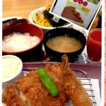 KYK 梅田泉の広場店