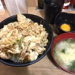 伝説のすた丼屋 横浜西口店