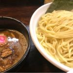 麺屋大斗 大門