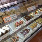 メイプル洋菓子店