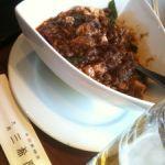 中国家郷菜 九段 三希房