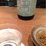 はせがわ酒店 で新幹線の発車まで時間つぶし。いくらお盆休みでも、流石にこの時間はガラガラだわ。