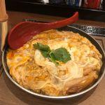 丸亀製麺 ThinkPark店 Aセットの親子煮