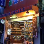 ヤマモトコーヒー店