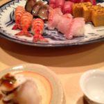 寿司 くらま