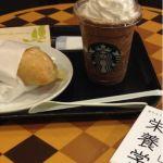 スターバックス・コーヒー 広島駅アッセ店