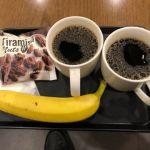 スターバックスコーヒー 世田谷ビジネススクエア店