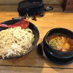 辛つけ麺専門 カラツケ グレ